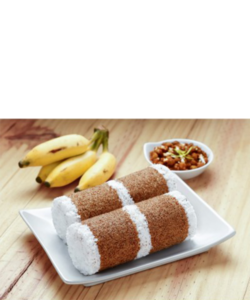 PUTTU( BROWN)