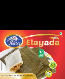 ELAYADA